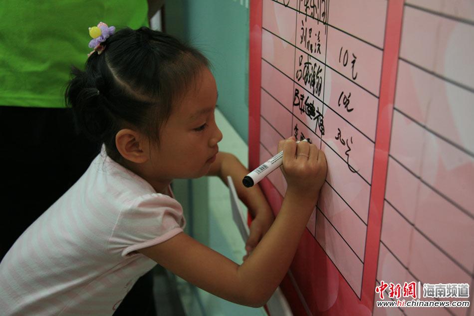 爱心义卖会 关爱聋哑儿童(11)