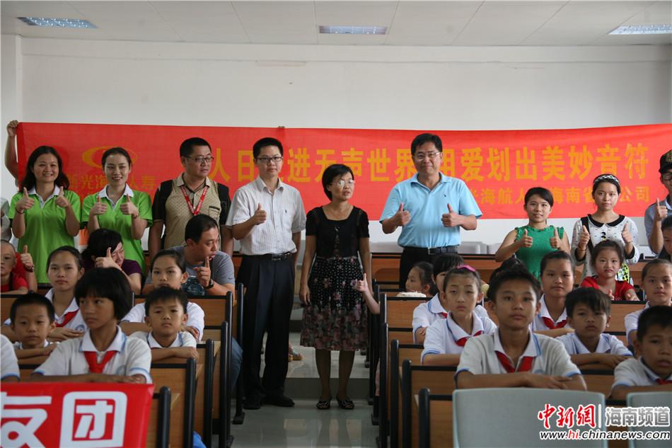 关爱聋哑儿童(2)