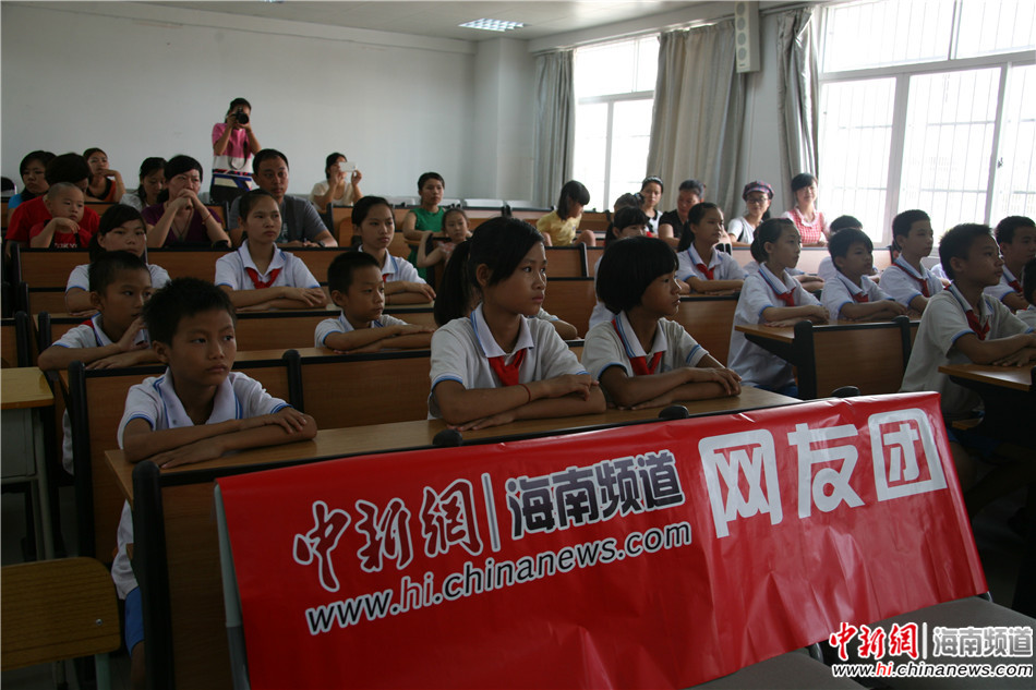关爱聋哑儿童(4)