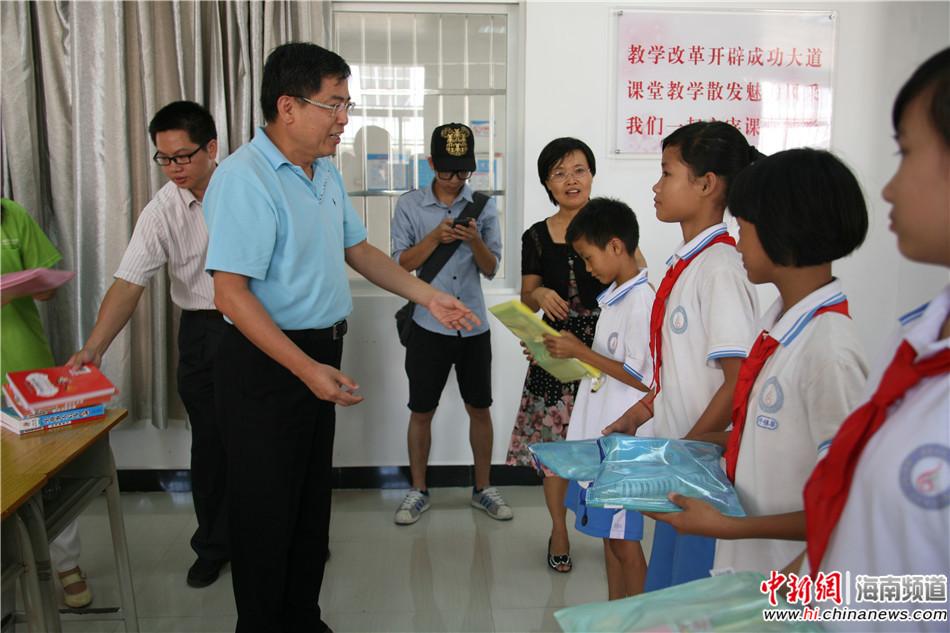 关爱聋哑儿童(6)