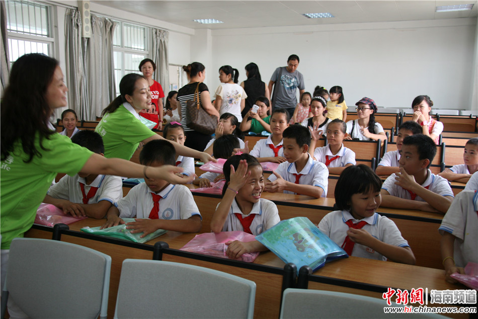 关爱聋哑儿童(9)