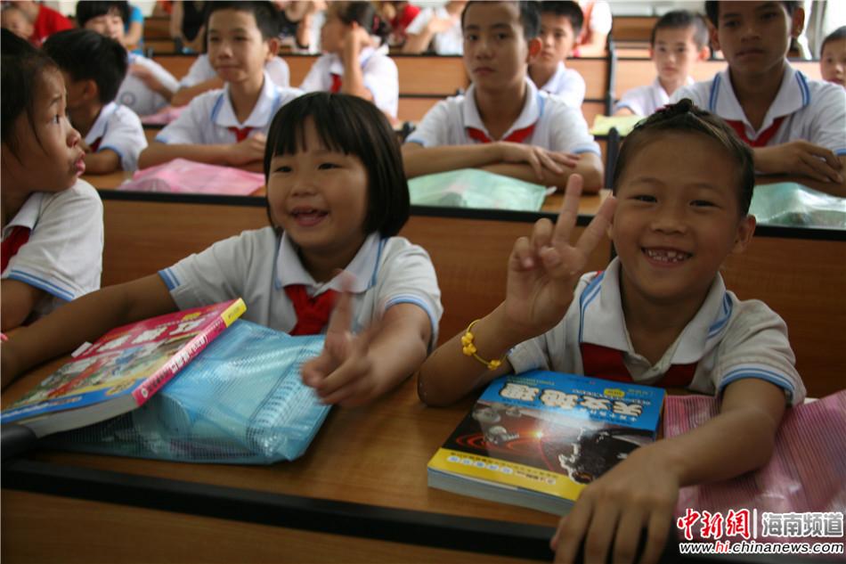 关爱聋哑儿童(14)
