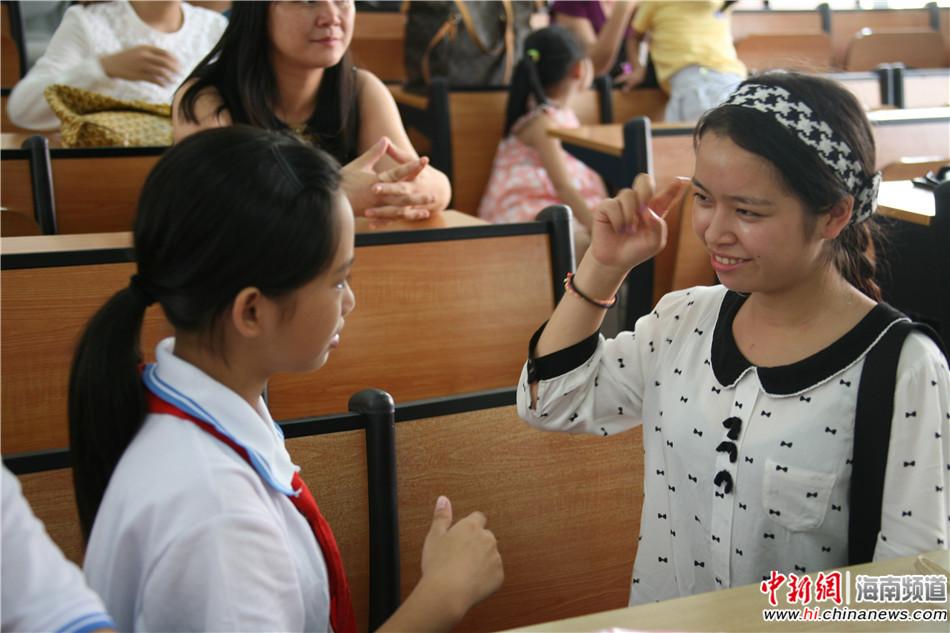 关爱聋哑儿童(25)