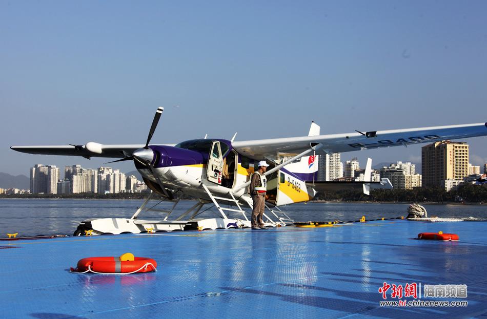 水上飞机旅游