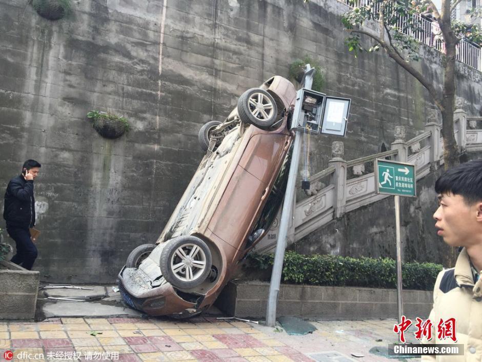 重庆一女司机错挂倒档坠下堡坎底朝天(2)