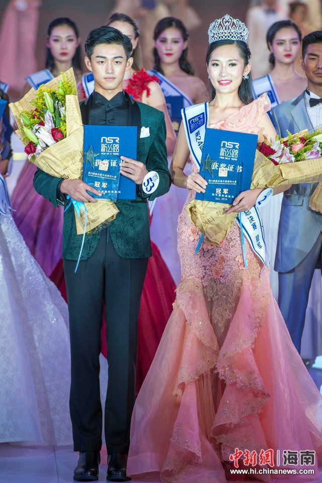 第24届新丝路中国模特大赛三亚落幕 男女冠军出炉