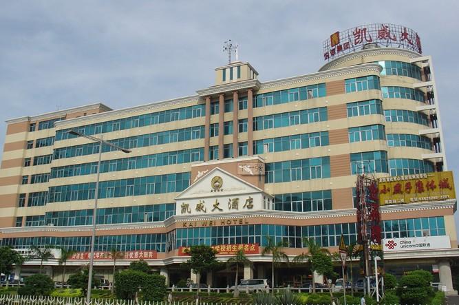 今日看点潮州值得住酒店:潮州四海酒店大图:汕头市澄海区骅裕花园