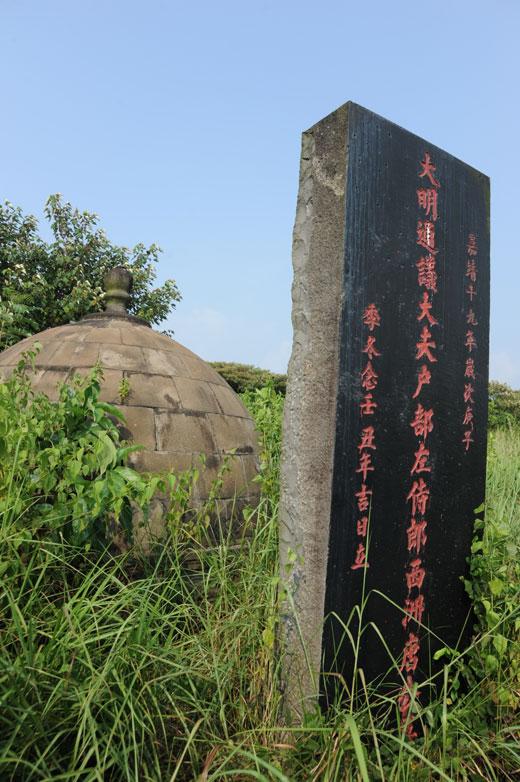 琼山区  标签: 旅游景点 风景区 名胜古迹  唐胄墓共多少人浏览