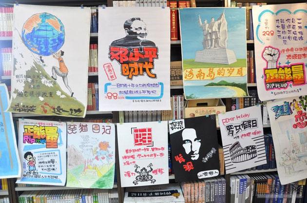 首届海南手绘图书大赛颁奖仪式在海口举行,此为部分获奖作品(硕果网
