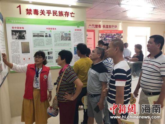 """长流镇开展2018年""""6·26""""国际禁毒日主题宣传活动"""